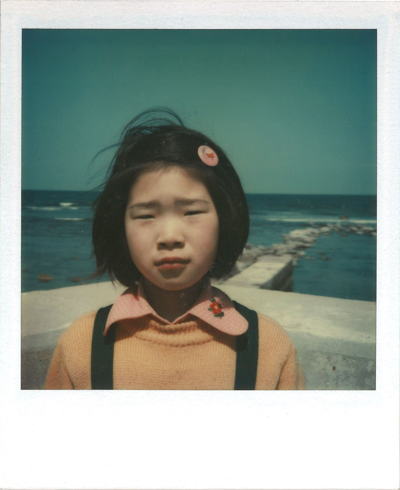 Aiko Otake (b. 1994)